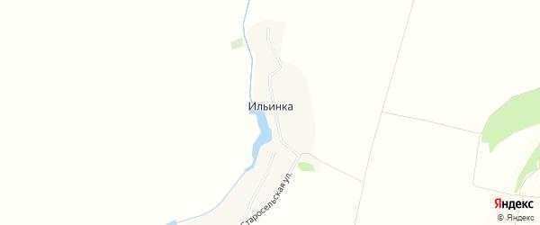 Карта хутора Ильинки в Белгородской области с улицами и номерами домов