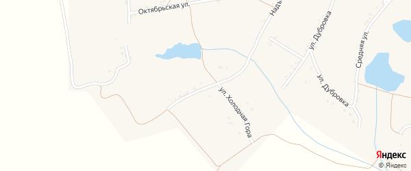 Улица Холодная гора на карте села Верхнеберезово с номерами домов
