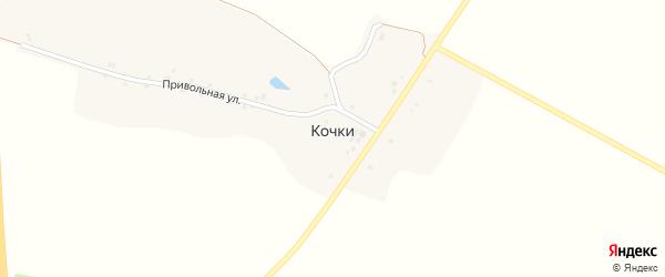 Привольная улица на карте хутора Кочки с номерами домов
