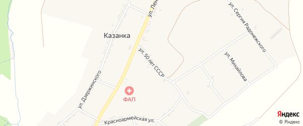 Улица 50 лет СССР на карте села Казанки с номерами домов