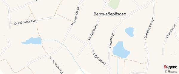 Улица Дубровка на карте села Верхнеберезово с номерами домов