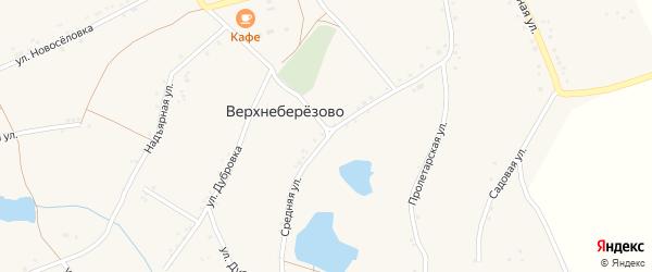 Средняя улица на карте села Верхнеберезово с номерами домов