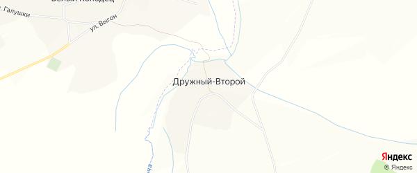 Карта Дружного Второго хутора в Белгородской области с улицами и номерами домов