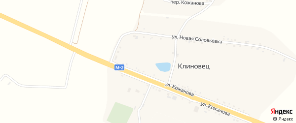 Улица Кожанова на карте села Клиновца с номерами домов