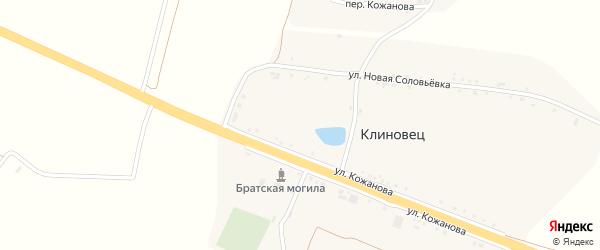 Улица Новая Соловьевка на карте села Клиновца с номерами домов
