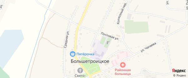 Переулок Чапаева на карте Большетроицкого села с номерами домов