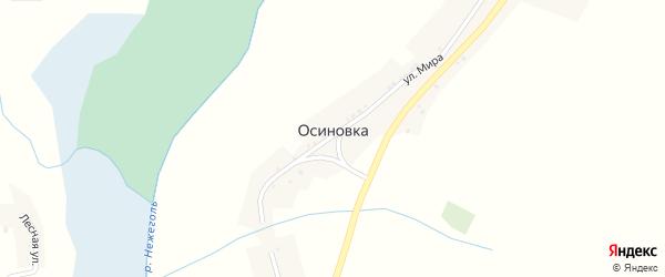 Улица Мира на карте села Осиновки с номерами домов