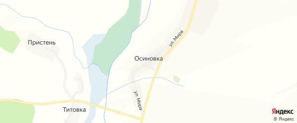 Карта села Осиновки в Белгородской области с улицами и номерами домов