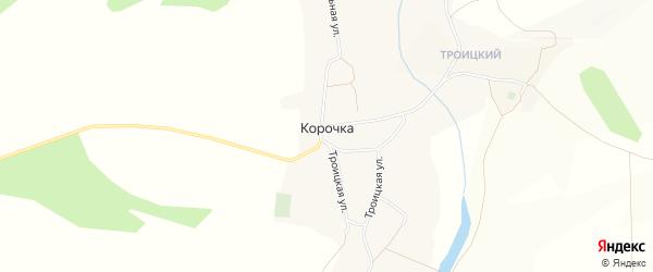 Карта села Корочки в Белгородской области с улицами и номерами домов