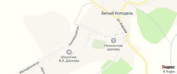 Пионерская улица на карте села Белого Колодезя с номерами домов
