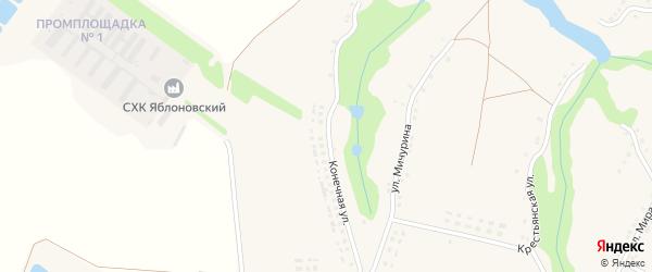 Конечная улица на карте села Яблоново с номерами домов