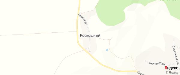 Карта Роскошного хутора в Белгородской области с улицами и номерами домов