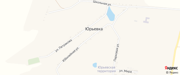 Юбилейная улица на карте села Юрьевки с номерами домов