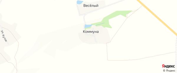 Карта хутора Коммуны в Белгородской области с улицами и номерами домов
