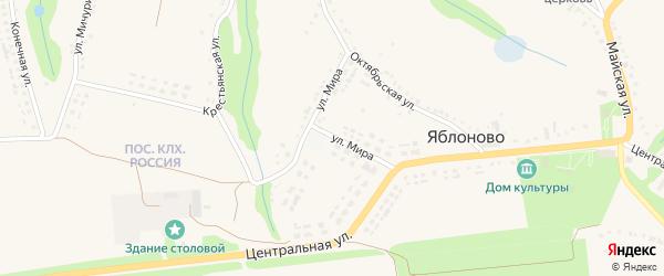 Улица Мира на карте села Яблоново с номерами домов