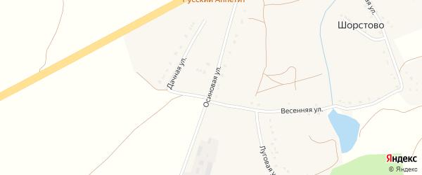 Осиновая улица на карте села Шорстово с номерами домов