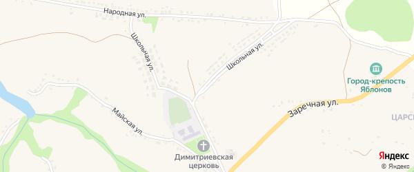 Школьная улица на карте села Яблоново с номерами домов