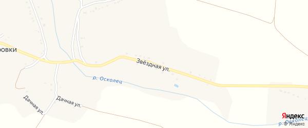 Звездная улица на карте села Петровок с номерами домов