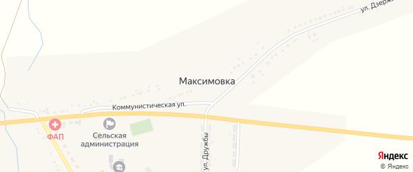 Улица Дружбы на карте села Максимовки с номерами домов