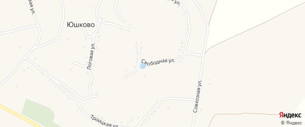 Свободная улица на карте села Юшково с номерами домов