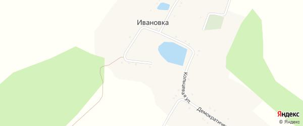 Кольцевая улица на карте села Ивановки с номерами домов
