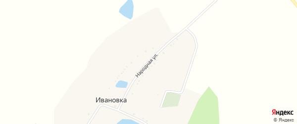 Народная улица на карте села Ивановки с номерами домов