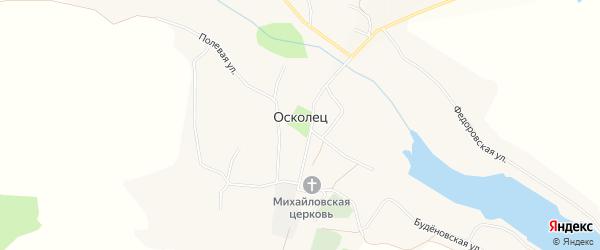Карта села Оскольца в Белгородской области с улицами и номерами домов