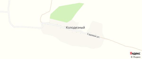Садовая улица на карте Колодезного хутора с номерами домов