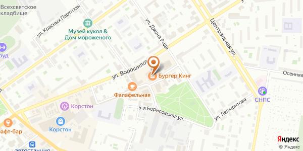 143442, Московская область, г. Серпухов, ул. Ворошилова, д.128, тц Дисконт, оф. 1, 2
