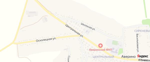 Центральная улица на карте села Аверино с номерами домов
