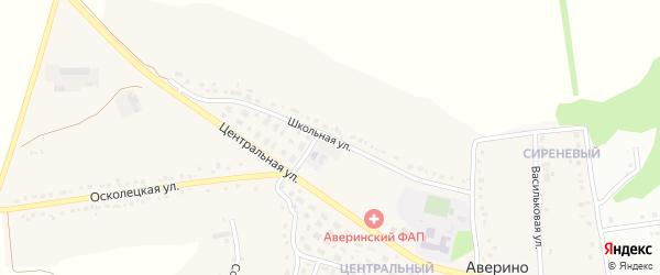 Школьная улица на карте села Аверино с номерами домов