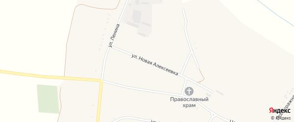 Улица Новая Алексеевка на карте села Булановки с номерами домов