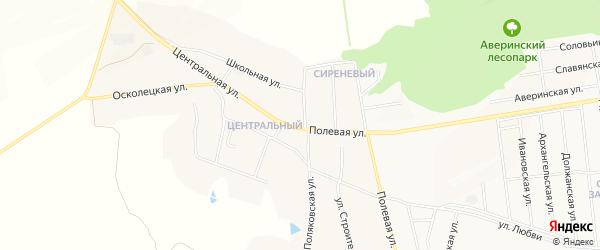 Карта села Аверино в Белгородской области с улицами и номерами домов