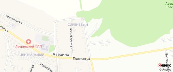 Сиреневая улица на карте села Аверино с номерами домов