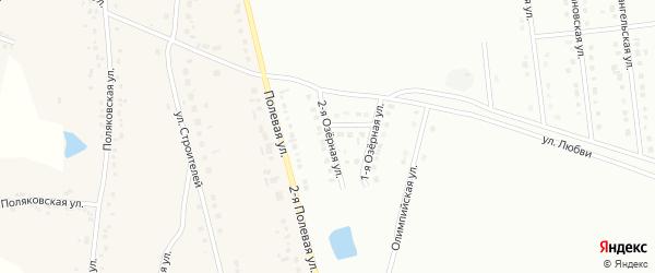 Озерная 2-я улица на карте Губкина с номерами домов