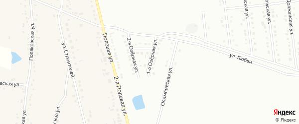 Озерная 1-я улица на карте Губкина с номерами домов