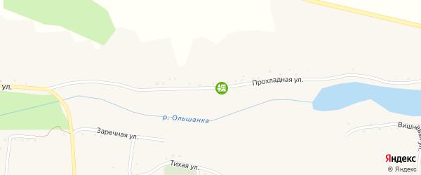 Прохладная улица на карте села Коньшино с номерами домов