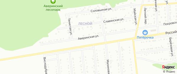 Аверинская улица на карте Губкина с номерами домов