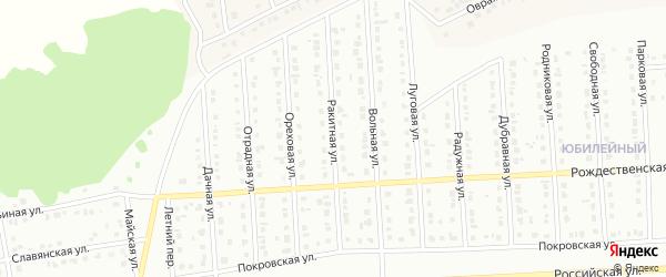 Ракитная улица на карте Юбилейного микрорайона с номерами домов