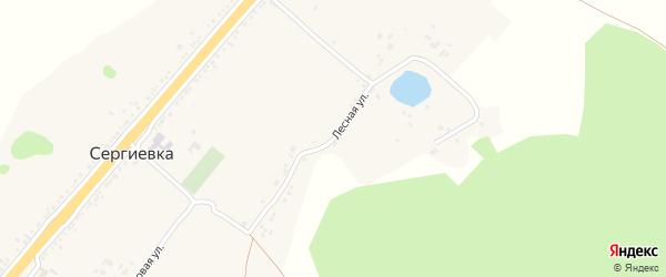 Лесная улица на карте села Сергиевки с номерами домов