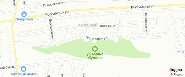 Прохладная улица на карте Губкина с номерами домов