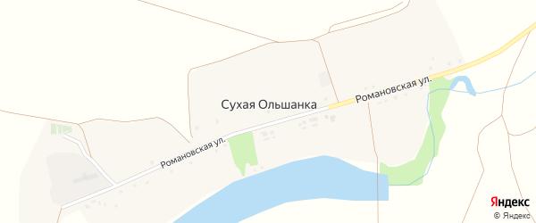 Романовская улица на карте села Сухой Ольшанки с номерами домов