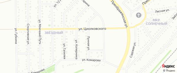 Лунная улица на карте Губкина с номерами домов
