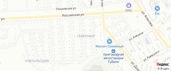 Северный микрорайон на карте Губкина с номерами домов