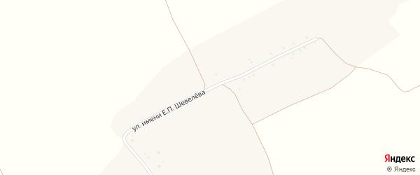 Улица Имени Шевелева Е.П. на карте Лозного села с номерами домов