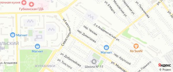 Переулок Димитрова на карте Губкина с номерами домов