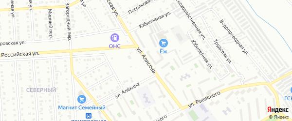 Улица Алисова на карте Губкина с номерами домов