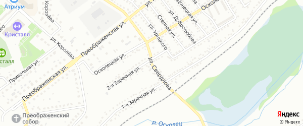 Улица Свердлова на карте Губкина с номерами домов