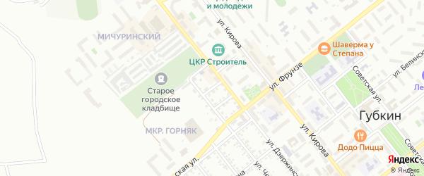 Просторный переулок на карте Губкина с номерами домов