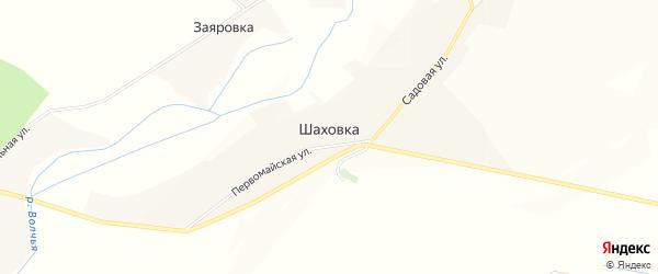 Карта хутора Шаховки в Белгородской области с улицами и номерами домов